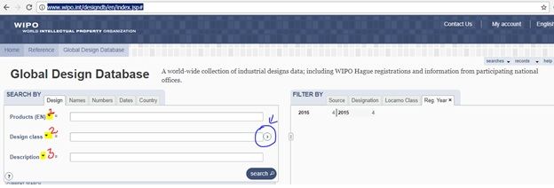 Patent searching a guide to do a patent search yourself greyb lets understand the user interface of this screen and you will be all set to do a design patent search on the database wipo provides you five different solutioingenieria Gallery
