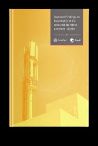 Core 5G SEP landscape report